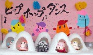 tokamachi_snow_festival_japan