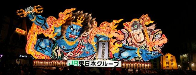 Aomori Nebuta Matsuri 2016