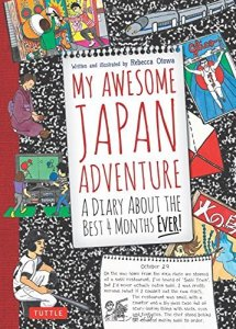 my_awesome_japan_adventure
