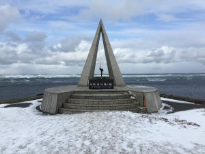northernmost_point_of_japan_monument_cape_soya