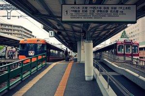 kashiharajingu_mae_station