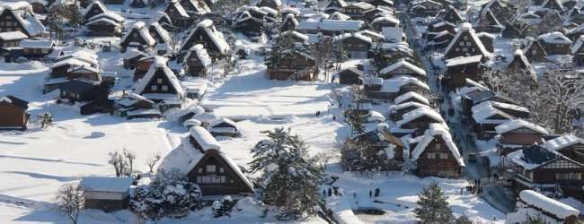 Four Seasons in Shirakawa-go | Travel Guide