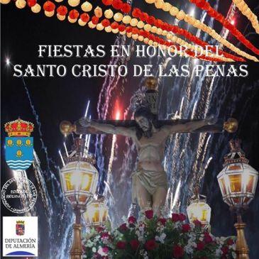 Paterna del Río – Fiestas Patronales 2015
