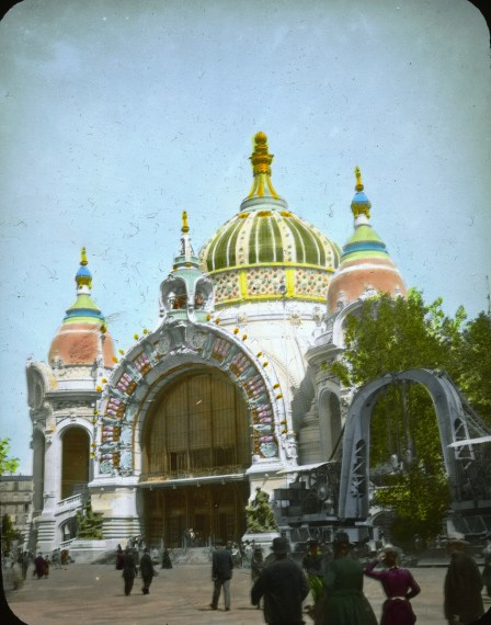 palace-of-metallurgy