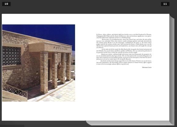 The Acropolis Museum