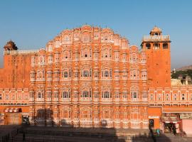 El Palacio de los Vientos de Jaipur