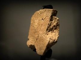 La épica de Gilgamesh se acrecienta con 20 nuevas líneas
