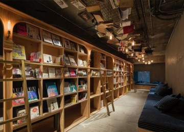book-and-bed-tokyo-4[6]