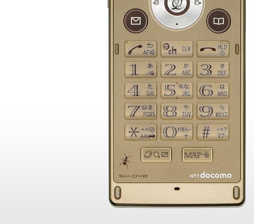 NTT Docomo SH-04b The Chocolate Phone by Q-Pot (3)