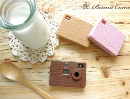 Biscuit Digital Camera From Fuuvi