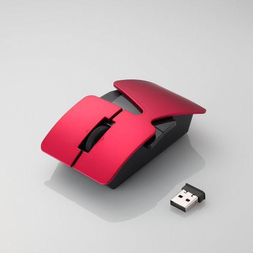 Elecom Kasane Wireless Mouse Designed by Nendo