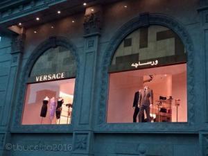 Moda italiana sbarca in Iran: dopo Cavalli arriva Versace