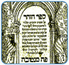 The Book of Zohar.