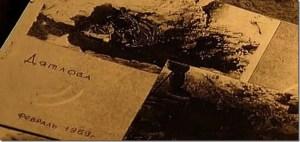 ¿Qué paso la noche del 1 de febrero de 1959 en los Urales?