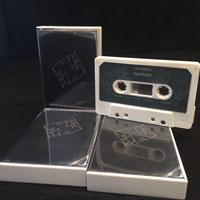 Namah-kassetter200x200