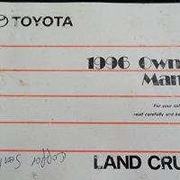 1996 Toyota Landcruiser Land Cruiser Owners Manual