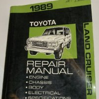 1989 Toyota Land Cruiser Repair Manual