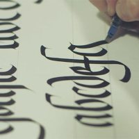 Calligraphy: Ged Palmer
