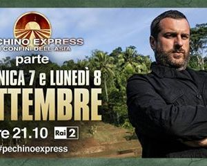 foto_express_logo