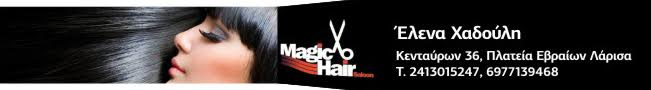 magic haiir