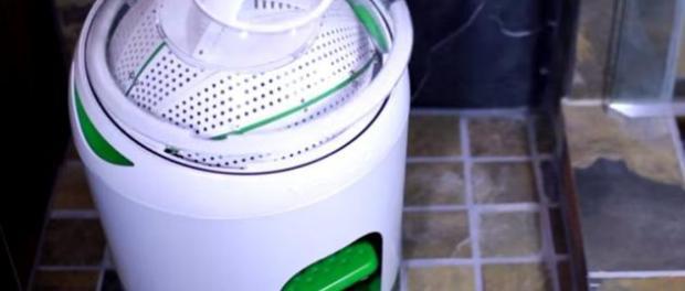 Une machine laver r volutionnaire la terre du futur - Machine a laver du futur ...