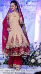 Bridal frocks 2013