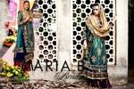 Maria B bridal dresses 2013