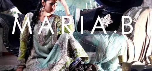 Maria B. bridal dresses
