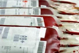 Danni da sangue e risarcimenti, un convegno all'hotel Europa
