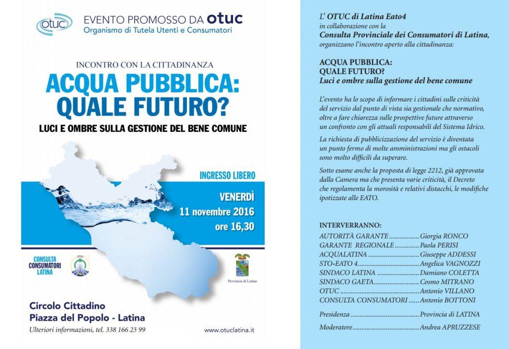 acqua-pubblica-convegno-latina-otuc-2016