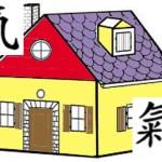 5 règles feng-shui pour booster l'énergie de votre chambre