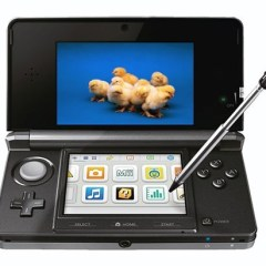 PSA: Quick, get a Nintendo 3DS for R900
