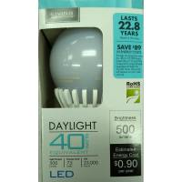 living solution daylight led bulbs 500 lumens