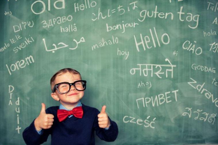 Bilingual People's Brains