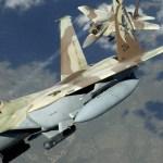 Two_F-15I_Raam-e1379768505695