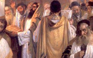 yomkippur