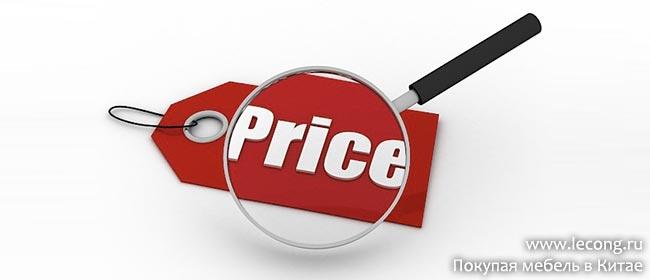 Мебельный тур — от чего зависит цена