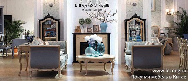 Дизайнерские находки — Марка «U Home»
