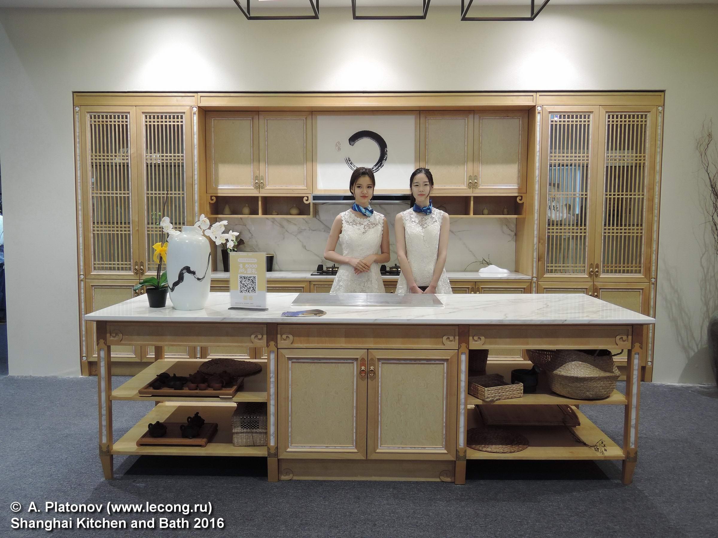 辮竰繿站繿竅繿竄辮箍辮箚辮篌辮箍 shanghai kitchen and bath 2016 lixil haier ri kitchen
