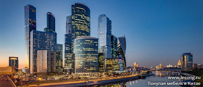 Американская классика в апартаментах Moscow City
