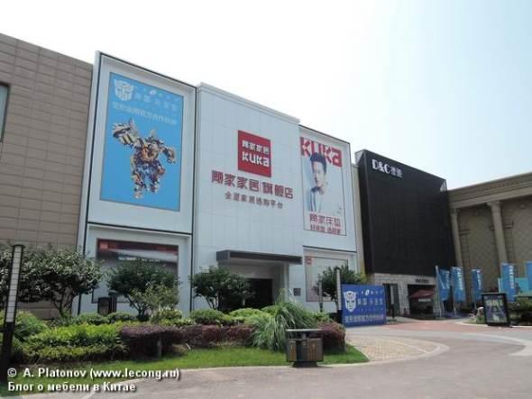 KUKA (Shanghai JSWB)