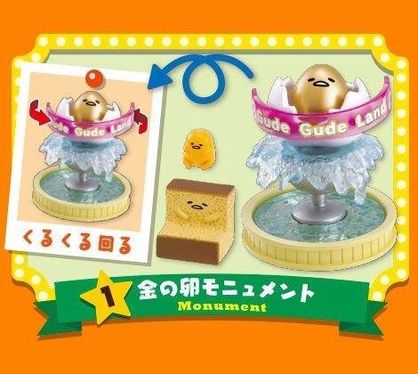 Gudetama-Gude-Gude-Land-Re-Ment-miniature-blind-box-208251-1