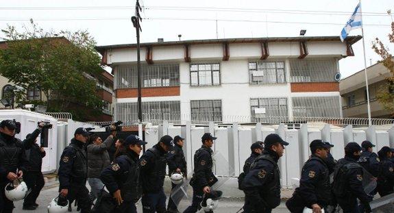 embassy_attack_ankara_afp