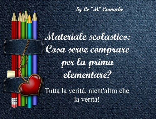 cosa serve in prima elementare