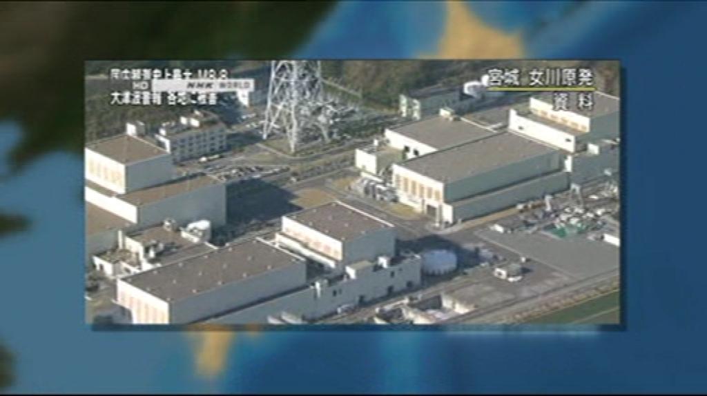L'OCDE plaide pour la relance du nucléaire au Japon