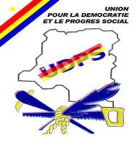 udps-logo