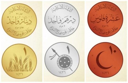 Awersy i rewersy monet złotej, srebrnej i miedzianej, które mają być bite przez Państwo Islamskie