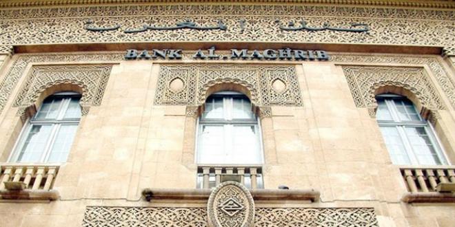Bank Al-Maghrib maintient inchangé son taux directeur