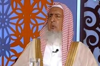 mufti arabie saoudite