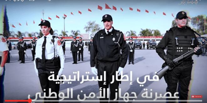 police uniformes